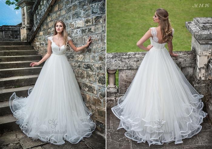 Topul si bretelele late din dantela ale acestei rochii de mireasa stil printesa iti vor evidentia latura romantica.