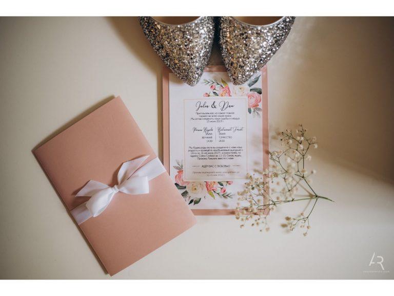 Destination Wedding Planner 1